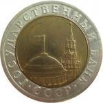 Способы найти редкие монеты
