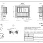 Критерии выбора исполнителя для остекления балкона