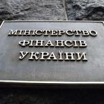 Украина выплатила половину долгов за 2019 год