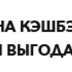 Украина вошла в пятерку мировых лидеров по урожаю орехов