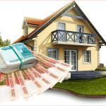 Получение кредитов под залог имущества