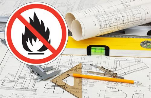 Расчет пожарных рисков: что это такое, какие процедуры включает, когда проводят?