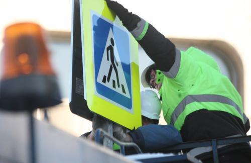 Москва переходит на уменьшенные дорожные знаки