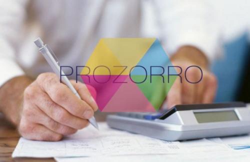 Как принять участие в торгах через систему ProZorro?