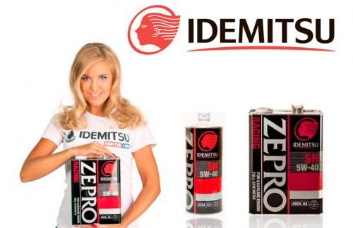 Продукция Idemitsu более 100 лет на рынке смазочных материалов
