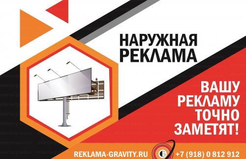 Печать баннеров в Краснодаре, что это и для чего используется? Где заказать печать баннеров?