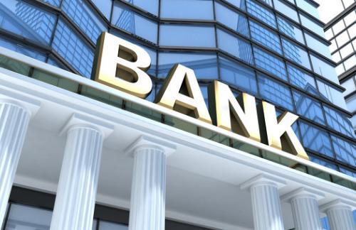 Не стоит пренебрегать качеством РКО от банка