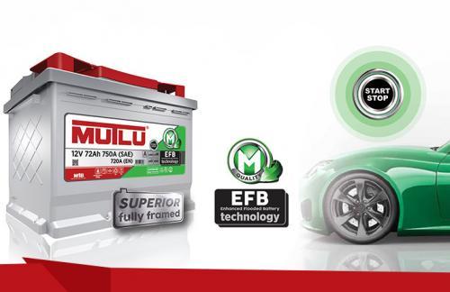 Аккумуляторы Mutlu EFB – для автомобилей с системой Старт/Стоп