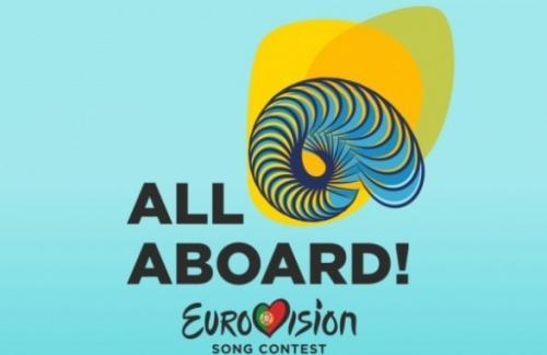 Сегодня состоится финал Национального отбора на Евровидение-2018