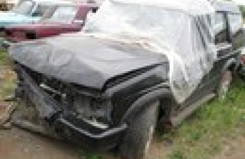 Продаю Land Rover Discovery 2