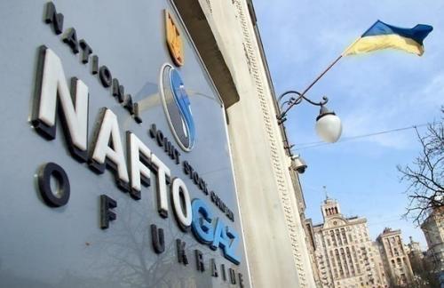 Нафтогаз начал взыскание долга с Газпрома – СМИ