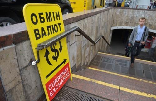 В обменниках Киева снизился курс доллара