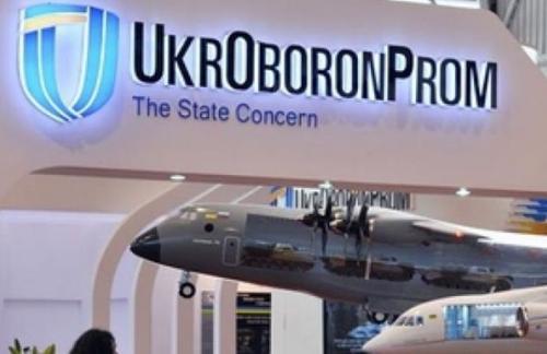 Укроборонпром создаст пять групп предприятий - СМИ