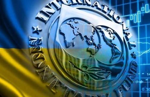 МВФ предлагает Киеву приватизировать таможню