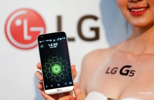 LG отказалась от смартфонов. В чем причиныСюжет