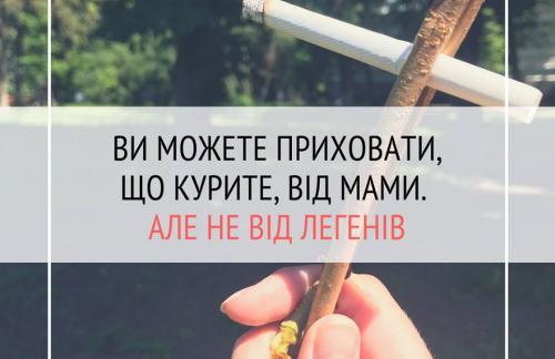 Можете скрыть от мамы, но не от легких: Супрун рассказала о вреде курения
