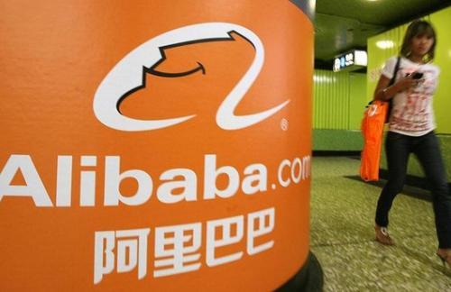 Владелец AliExpress скупает гипермаркеты в Китае