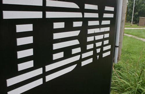 IBM предсказывает будущие