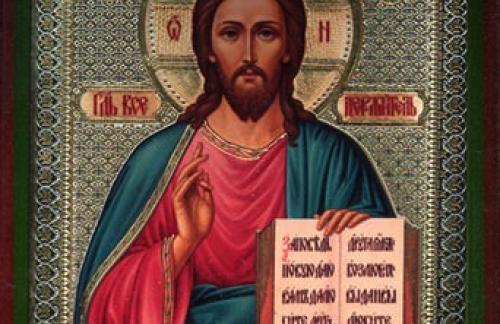 Найдены письменные свидетельства существования Иисуса Христа Израиль?