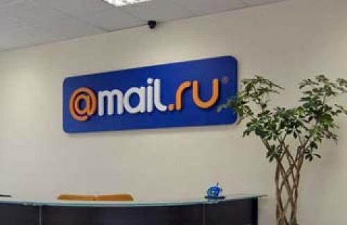 Mail.Ru открыл протокол ICQ для неофициальных клиентов