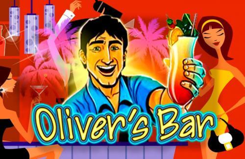 Основные преимущества слота Oliver's Bar из казино Вулкан 777