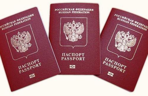Как получить загранпаспорт нового образца: необходимые документы и сроки