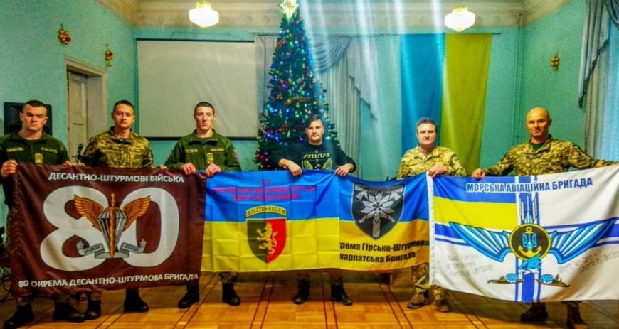 Украинская экспедиция доставит в Антарктиду флаги боевых бригад ВСУ