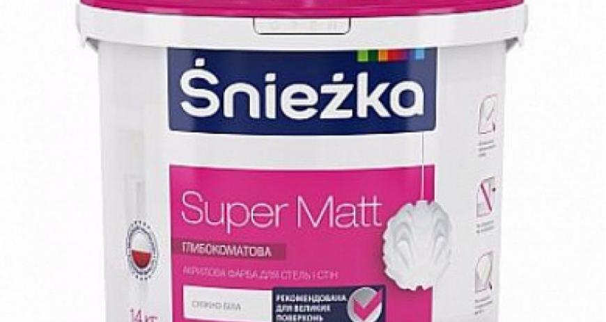 Глубоко матовая акриловая краска Sniezka Super Matt