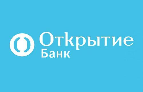Банк «Открытие» - выгодные условия счетов для ООО и ИП