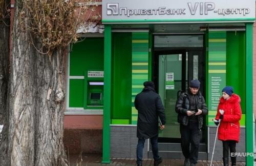 Старение и конфликт. Что угрожает банкам в УкраинеСюжет