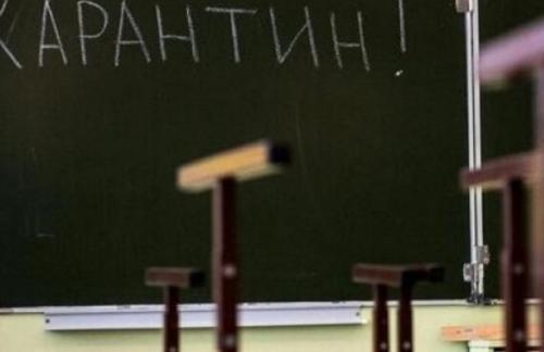 В Украине более 500 классов находится на самоизоляции - Шмыгаль