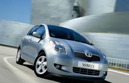 Встречайте Toyota Yaris нового поколения!