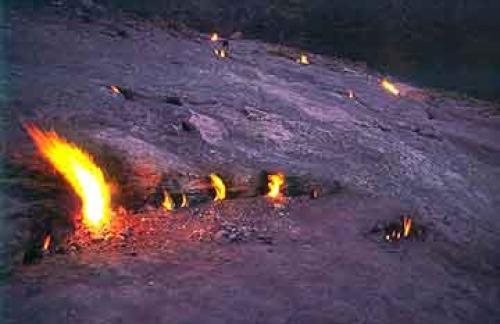 История гора Янарташ