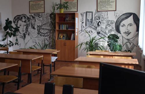 Оснащение кабинета литературы