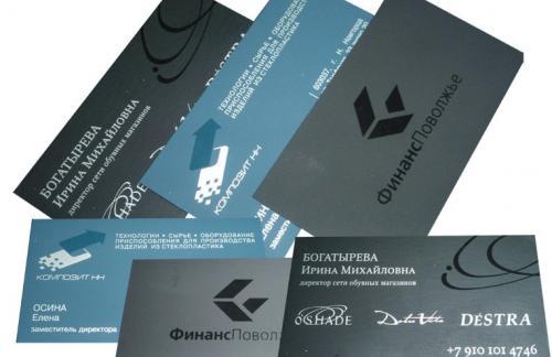 Дизайн и виды визиток